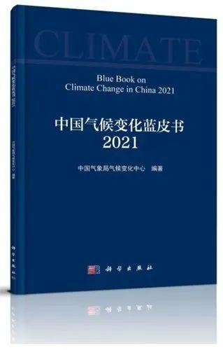 中国气象局极端天气气候事件风险进一步加剧